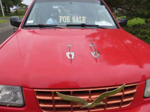 It really is for sale.