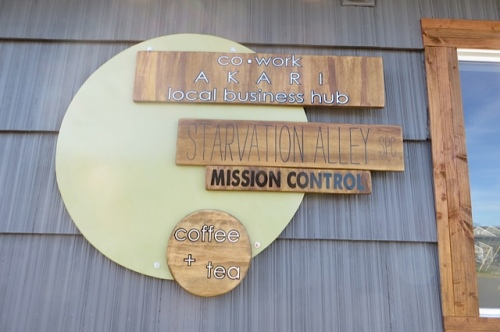 "closer...I love ""mission control"""