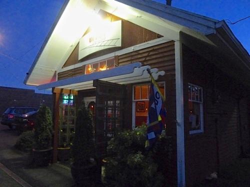 The Depot after dark