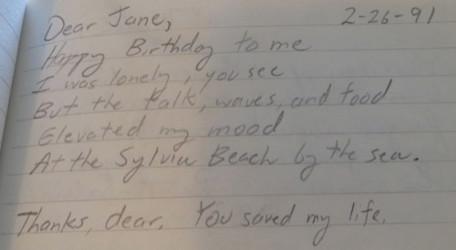 I found a birthday journal entry for my birthday at the SBH